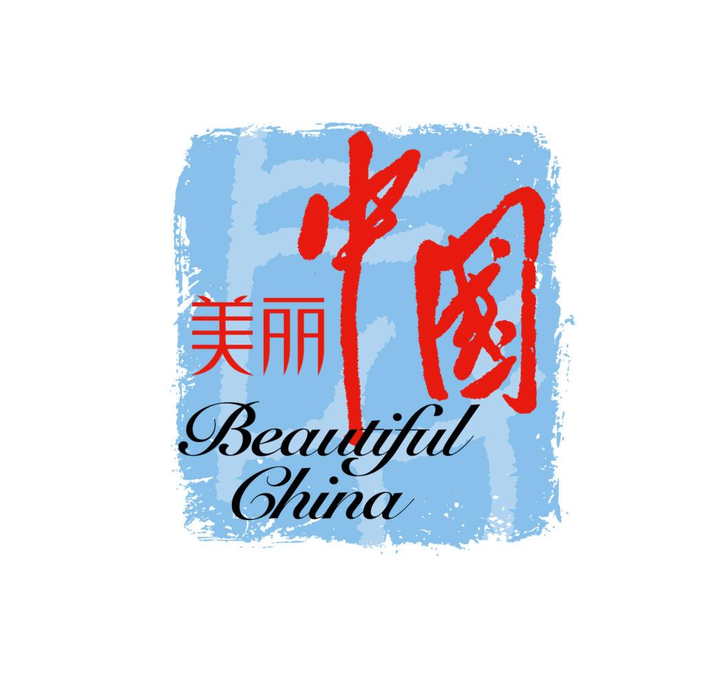 China_Logo.jpg